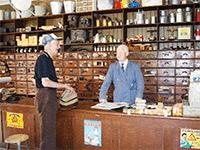 Продажа хозяйственных товаров