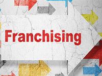 Как оформить франшизу на свой бизнес