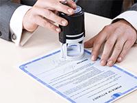 Проставление печати на документах