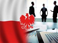 Открываем бизнес в Польше