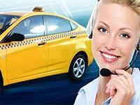 Персонал для фирмы такси