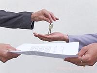 Передача коммерческой недвижимости