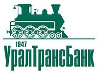 Кредиты в УралТрансБанке