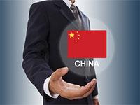 Открываем бизнес с Китаем