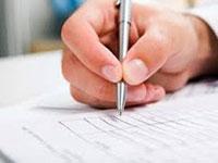 ФНС будет автоматически исправлять КБК в платежных документах