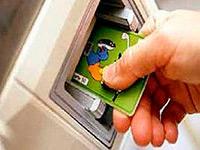 что можно оплачивать картой хоум кредит