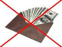 Как добиться выплаты черной зарплаты при увольнении? – 3 способа
