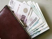 Как оплачивают декретный отпуск на работе