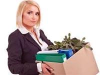 увольнение за несоответствие занимаемой вход в личный кабинет хоум кредит банка по логину и пароль