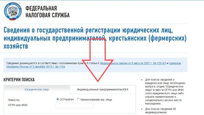 займ от 1000 рублей на карту быстро онлайн без процентов первый